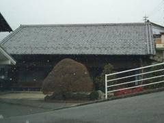 奥田診療所