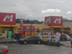 モリナガ鹿島店