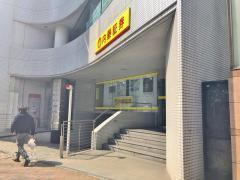内藤証券株式会社 福岡支店