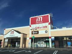 丸善スーパーチェーン守山店