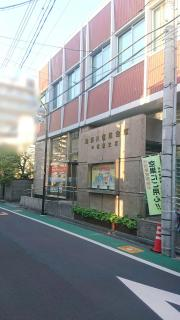 瀧野川信用金庫中板橋支店