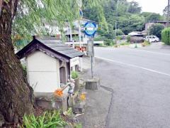 「鶴口」バス停留所