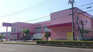 ディスカウントドラッグコスモス 西川津店