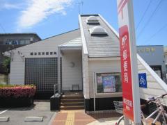 越谷宮前郵便局
