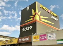ジャパンレンタカー津島店