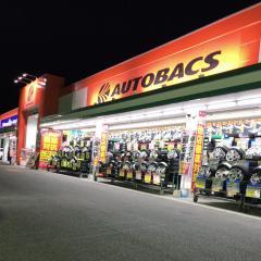 オートバックス 高屋店