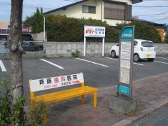 「上高野辺田」バス停留所