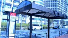 「名大病院」バス停留所