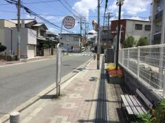 「寝屋川市民会館前」バス停留所