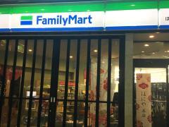 ファミリーマート ほにや帯屋町店