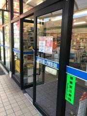 文教堂 下総中山駅店