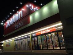 ジョーシン 和歌山北店
