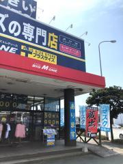 ビッグエムワン熊本店