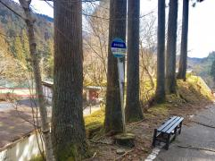 「あわの山荘」バス停留所