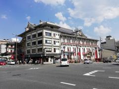 京都四條南座