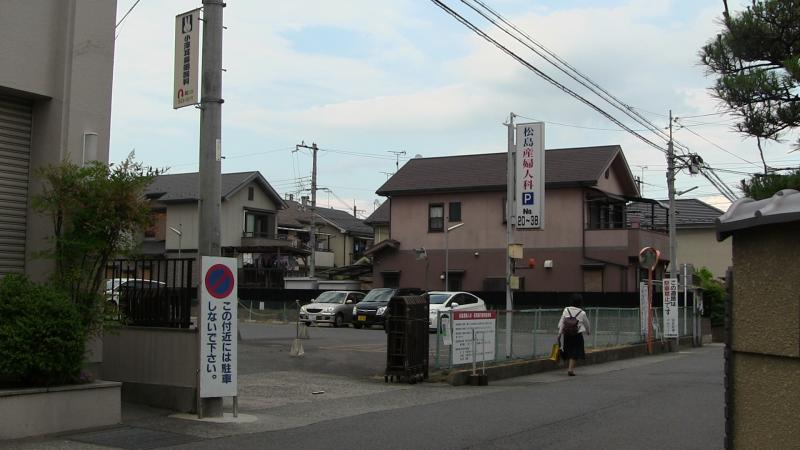 松島 産婦 人 科
