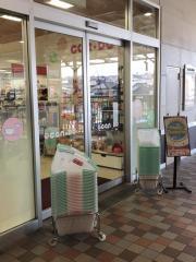 キャンドゥ イオンタウン豊中緑ヶ丘店