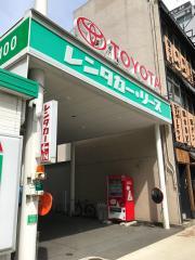 トヨタレンタリース名古屋大曽根駅前店