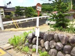 「富貴原」バス停留所