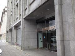 東京商工会議所東商ホール