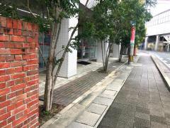 生活彩家 ヘルスケアセンター店