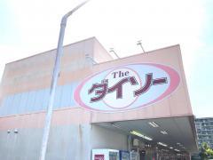 ザ・ダイソー ちば若松町店