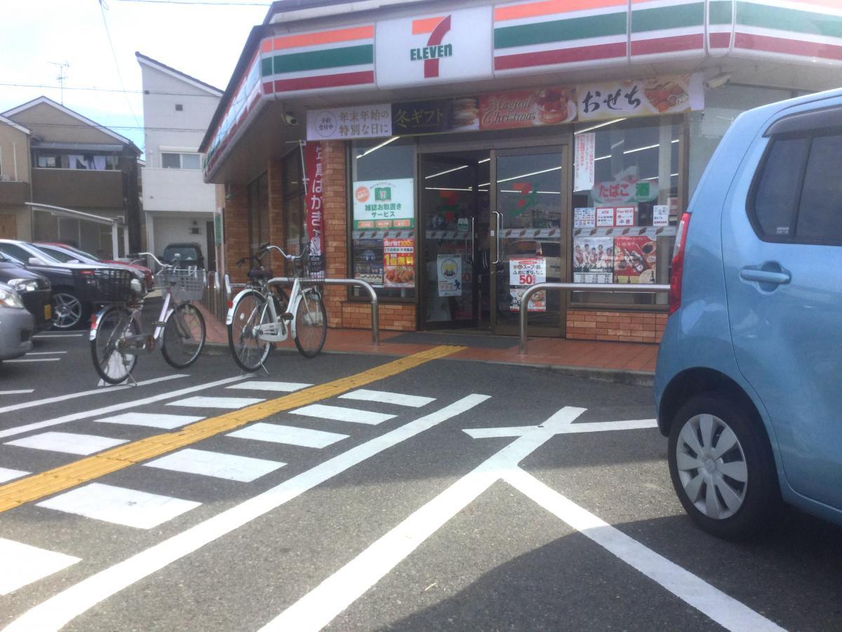 セブンイレブン堺鳳中町8丁目店です。