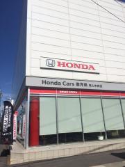 Honda Cars鹿児島隼人中央店