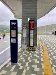 気仙沼市立病院駅