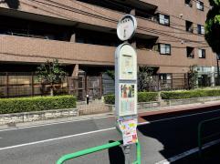 「大泉桜高校」バス停留所