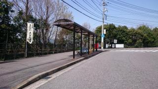 「毘沙門台中」バス停留所