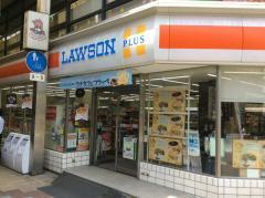ローソン 堺北瓦町一丁店