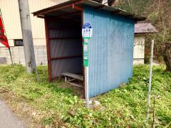 「上光寺」バス停留所