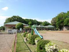 水海道第五保育所