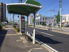 「小田井野田」バス停留所