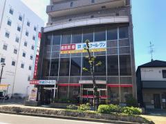 東海東京証券株式会社 小牧支店