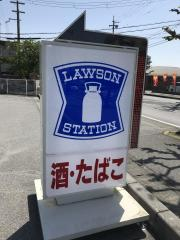 ローソン 松原東店