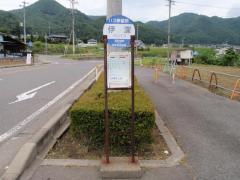 「伊深」バス停留所