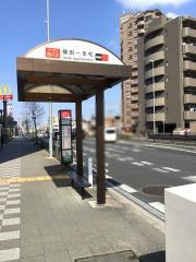 「植田一本松」バス停留所