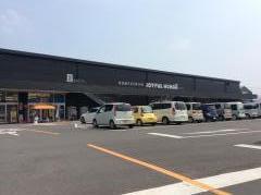 ジョイフル本田古河店