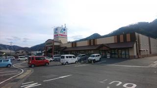 フレスタ新見店