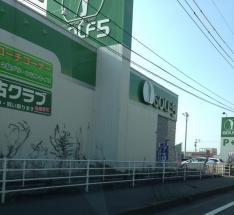 ゴルフ5 太宰府インター店