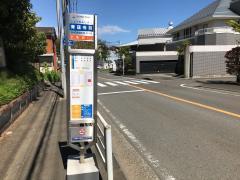 「青蓮寺前」バス停留所