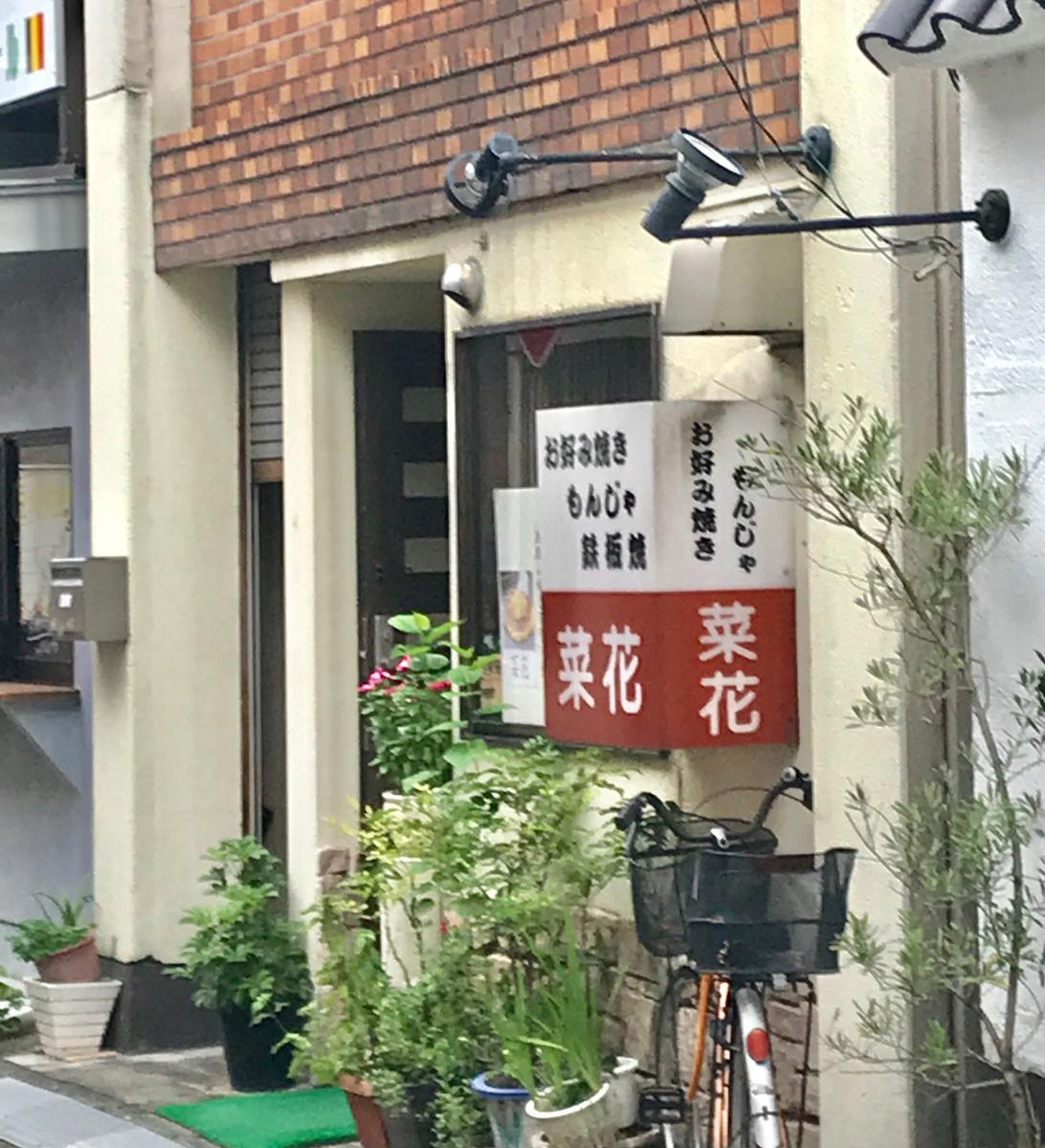 ティアラ 熊谷 シネ