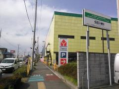 ヤマダ電機 家電住まいる館YAMADA坂戸店