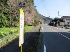 「内の浦」バス停留所