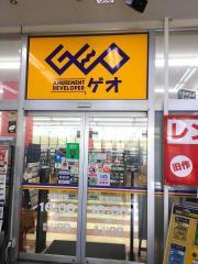 ゲオ新狭山店