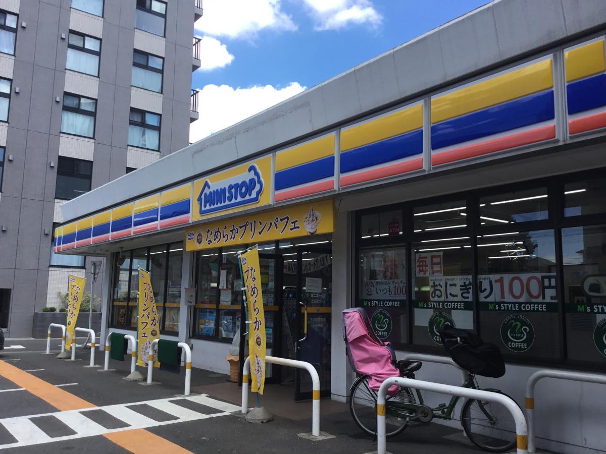 ミニストップ土呂駅前店