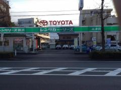 トヨタレンタリース横浜高津店