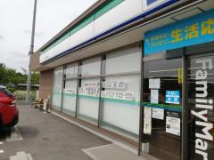 ファミリーマート 信楽牧東店
